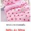 ชุดผ้านวม+ผ้าปูที่นอน เกรด A พิมพ์ลาย 6ฟุต 6ชิ้น เริ่มต้น 295 บาท thumbnail 46