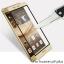 Huawei P9 (เต็มจอ) - ฟิลม์ กระจกนิรภัย P-one 9H 0.26m ราคาถูกที่สุด thumbnail 4