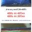ผ้าขนหนู สีพื้น ปัก 24*48นิ้ว โหลละ 420บ ส่ง 20โหล thumbnail 1
