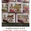 ผ้าปูที่นอน คละลาย 5ฟุต 5ชิ้น - ชุดละ 155บ ส่ง 36ชุด thumbnail 1