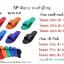 รองเท้า สวม ยาง #9-11 โหลละ 445บ ส่ง 5โหล thumbnail 1
