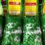ชาอูหลงเบอร์ 12 (บรรจุซองฟลอยด์สูญญากาศ) thumbnail 5