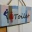 ป้ายสัญลักษณ์ห้องน้ำ thumbnail 1