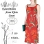 UPDATE 01-09-2015 Preorder / ASOS , KarenMillen , Coast , Anne Klein Dress Style thumbnail 22