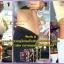 CHROMINA (สมุนไพรลดน้ำหนักพร้อมกระชับสัดส่วนโครมิน่า) thumbnail 3
