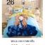 ชุดผ้านวม+ผ้าปูที่นอน เกรด A พิมพ์ลาย 6ฟุต 6ชิ้น เริ่มต้น 295 บาท thumbnail 3
