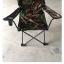 เก้าอี้กสนาม มีที่พักแขน ใส่แก้ว ตัวละ 285บ ส่ง 40ตัว thumbnail 1