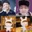 ตุ๊กตา IKON - บ๊อบโทกิ (แฟนเมค20cm) thumbnail 1