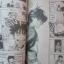 LEMON thumbnail 6