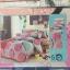 ผ้าปูที่นอน คละลาย เกรดB 5ฟุต 5ชิ้น คละลาย ชุดละ 135 บาท ส่ง 40ชุด thumbnail 5