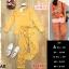 F11401 เซ็ท 2 ชิ้น เสื้อแขนยาว+กางเกงขายาว สีเหลือง thumbnail 1