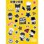 สติ๊กเกอร์พีวีซีเซต BTS HIPHOP MONSTER thumbnail 1