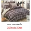 ชุดผ้านวม+ผ้าปูที่นอน เกรด A พิมพ์ลาย 6ฟุต 6ชิ้น เริ่มต้น 290 บาท thumbnail 28