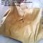 ถุงจัมโบ้ตัดใหม่ (สีเบส)1 ตัน, ถุงจัมโบ้ thumbnail 5