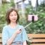 HOCO K3 ไม้ถ่ายรูป mini Selfie Stick + Wire Control (AUX) แท้ thumbnail 11