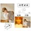 สมุดโน๊ต BTS LOVE YOURSELF -ระบุสมาชิก- thumbnail 4