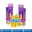 Babalah Cleansing Oil บาบาร่า คลีนซิ่ง ออยล์ SALE 60-80% ฟรีของแถมทุกรายการ thumbnail 1