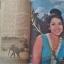 โลกดารา ฉ.25 30 เมษา 2514 (ปกเพชรา เชาวราษฎร์-ไชยา สุริยัน) thumbnail 5