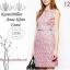 ALL UPDATE 24-07-57 / Preorder / ASOS , KarenMillen , Coast , Anne Klein Dress Style thumbnail 13