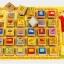เกมส์ ร้อยเชือก ตัวอักษร ฝึกสมาธิ thumbnail 4