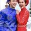 ชุดเวียดนามชาย - สีน้ำเงิน thumbnail 1