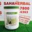 นิวทริไลท์ ชาเขียว Protein Drink Mix Green Tea Flavour SALE 60-80% ฟรีของแถมทุกรายการ thumbnail 1