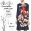 UPDATE 01-09-2015 Preorder / ASOS , KarenMillen , Coast , Anne Klein Dress Style thumbnail 48