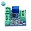 โมดูลแปลงกระแสเป็นโวลต์ 0-20mA to 0-5V current to voltage module 0-20mA to 0-5V thumbnail 5