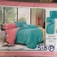 ผ้าปูที่นอน สีพื้น เกรดA 5ฟุต 5ชิ้น คละลาย ชุดละ 155 บาท ส่ง 40ชุด thumbnail 8
