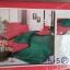 ผ้าปูที่นอน สีพื้น เกรดA 5ฟุต 5ชิ้น คละลาย ชุดละ 155 บาท ส่ง 40ชุด thumbnail 4