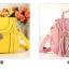 **Pre-order** กระเป๋า axixi แท้ มี 5 สี สีเขียว ชมพู ครีม บานเย็น เหลือง thumbnail 8