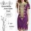 UPDATE 01-09-2015 Preorder / ASOS , KarenMillen , Coast , Anne Klein Dress Style thumbnail 38