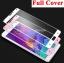 Samsung Note4 (เต็มจอ) - ฟิลม์ กระจกนิรภัย P-One 9H 0.26m ราคาถูกที่สุด thumbnail 1