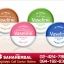 vaseline lip therapy 20g โปร 1 ฟรี 1 SALE 65-80% thumbnail 1