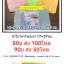 ผ้าไมโครไฟเบอร์ 17*27ซม โหละ 80บ ส่ง 100โหล thumbnail 1