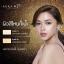 Aura Me Perfect Cover แป้งพัฟ ออร่ามี SALE 60-80% ฟรีของแถมทุกรายการ thumbnail 3