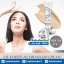 LIV White Diamond DD Cream รองพื้นกันแดดเพชรแท้ SALE 60-80% ฟรีของแถมทุกรายการ thumbnail 1