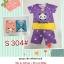ุชุดนอน เด็ก ชุดละ 55บ ส่ง 120ชุด thumbnail 1