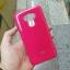 ASUS ZenFone 3 Max 5.5 - เคส TPU Mercury Jelly Case (GOOSPERY) แท้ thumbnail 15