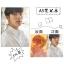 สมุดโน๊ต BTS LOVE YOURSELF -ระบุสมาชิก- thumbnail 3