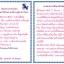 ราศีมังกร (ผู้ที่เกิดระหว่างวันที่ 21 ธันวาคม - 20 มกราคม ) thumbnail 2