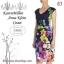 ALL UPDATE 24-07-57 / Preorder / ASOS , KarenMillen , Coast , Anne Klein Dress Style thumbnail 66