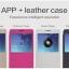 Samsung Galaxy Note5 - เคสฝาพับ Nillkin Sparkle leather case แท้ thumbnail 3