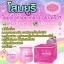 Yuri White Cream Brightening Skin ครีมโสมยูริ ปรับผิวขาว thumbnail 5