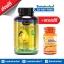 AuswellLife Royal Jelly 2180 mg ออสเวลไลฟ์ นมผึ้งเกรดพรีเมี่ยม SALE ส่งฟรี มีของแถม มากมาย thumbnail 2