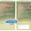 Ausway Propolis ออสเวย์ พรอพอลิส SALE 60-80% ฟรีของแถมทุกรายการ รวงผึ้ง นมผึ้ง thumbnail 3