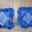 ปลอกหมอนอิงสี่เหลี่ยม ลายตาราง สีน้ำเงิน ดิ้นเงิน โบว์เงิน ติดเลื่อมลายดอกแก้ว มีระบายรอบ ทำจากผ้าต่วน thumbnail 1