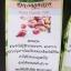 ชาดอกกุหลาบ (ชนิดซองชง) thumbnail 10