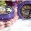 -Bee Venom Underarm Whitening Cream- (ครีมทารักแร้ขาวผสมพิษผึ้ง)ราคาเพียง 50 บาทเท่านั้น//ขั้นต่ำ 3 ตลับ thumbnail 1