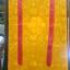 ภาพผ้าทังก้า ( Thanka ) มันดาลา thumbnail 4